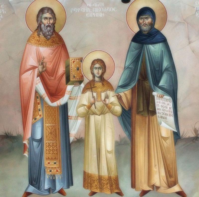 Ιερά Παράκληση στους Αγίους Ραφαήλ, Νικόλαο και Ειρήνη σε ζωντανή μετάδοση