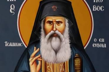 Ιερά Παράκληση στον Άγιο Ιάκωβο σε ζωντανή μετάδοση