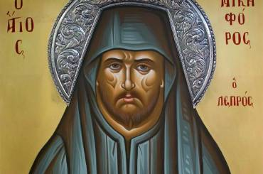 Ιερά Παράκληση στον Άγιο Νικηφόρο τον Λεπρό σε ζωντανή μετάδοση