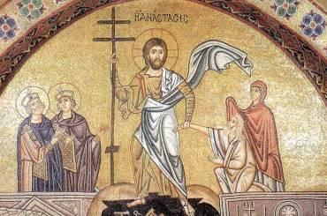 Γεγονός αγάπης η Ανάσταση του Χριστού