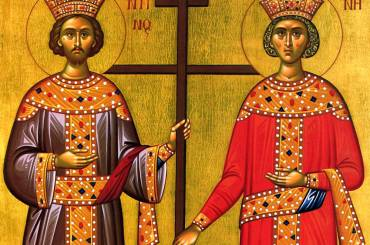 Εορτασμός Αγίων Κωνσταντίνου και Ελένης Καλλιθέας Καστοριάς