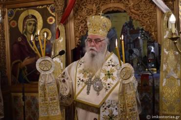 Πρώτος εορτασμός της Συνάξεως των Καστοριανών Νεομαρτύρων [ΦΩΤΟ]