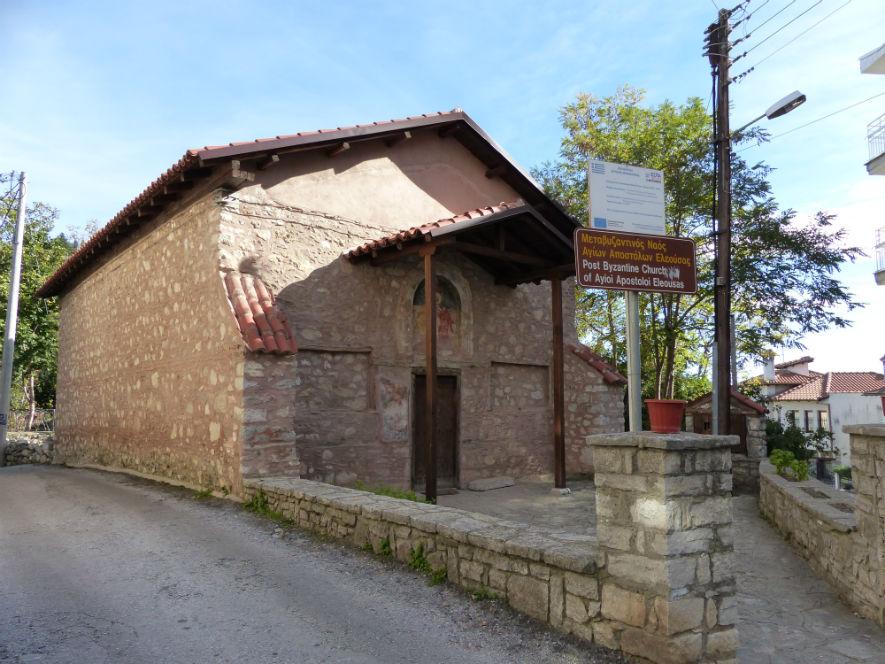 Θυρανοίξια στο Ιερό Μεταβυζαντινό Παρεκκλήσιο Αγίων Αποστόλων Πέτρου και Παύλου