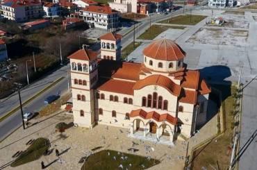 Αρχιερατική Ιερά Αγρυπνία προς τιμήν του Προδρόμου στον Άγιο Νεκτάριο Άργους Ορεστικού