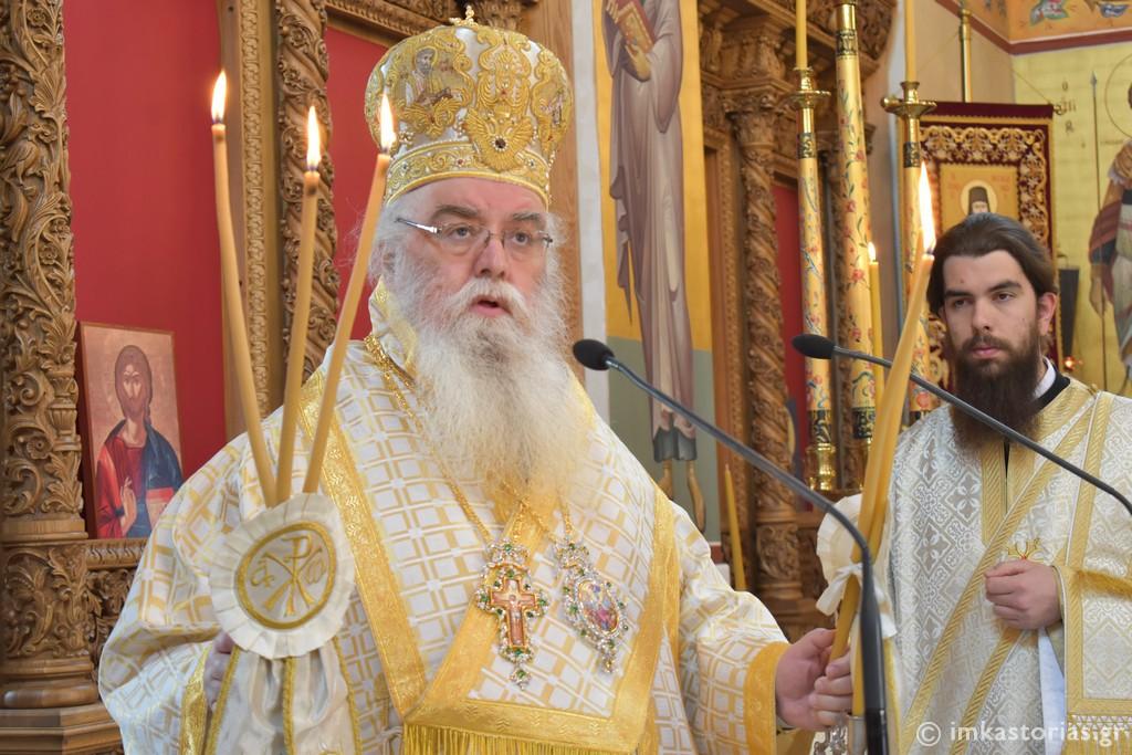 Κυριακή των Πατέρων της Α' Οικουμενικής Συνόδου στην Μητρόπολη Καστοριάς [ΦΩΤΟ]