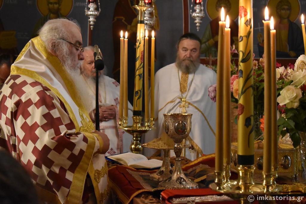 Προεόρτια Αγρυπνία για τον Άγιο Βασίλειο Χιλιοδένδρου [ΦΩΤΟ]