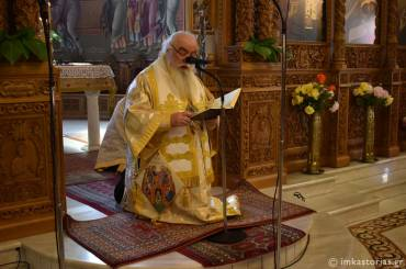 Η εορτή της Πεντηκοστής στην Ιερά Μητρόπολη Καστοριάς [ΦΩΤΟ]
