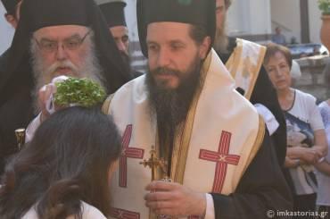 Θυρανοίξια μεταβυζαντινών Παρεκκλησίων στη Μητρόπολη Καστοριάς [ΦΩΤΟ]