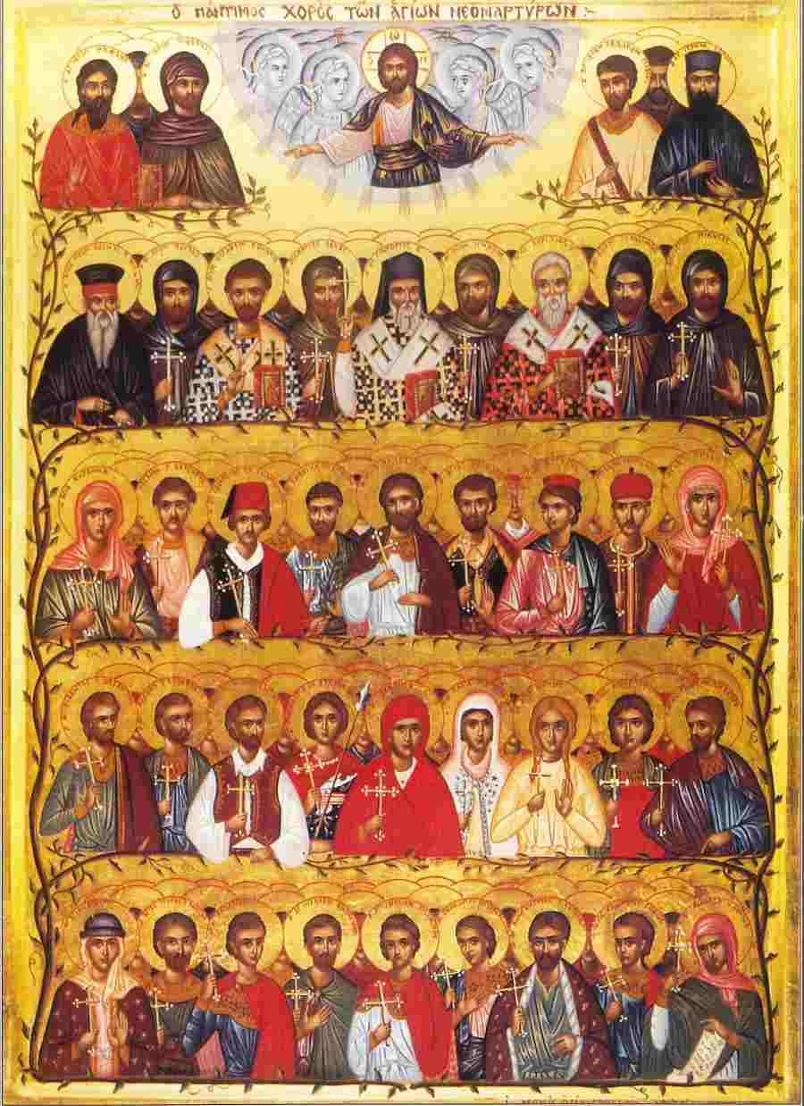 """""""Νέοι Μάρτυρες, ύψωσαν πίστιν των Ορθοδόξων"""""""