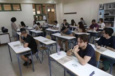 Αγρυπνία και Παράκληση για τους διαγωνιζομένους στις Πανελλήνιες Εξετάσεις