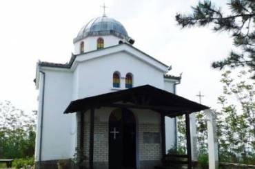 Θεία Λειτουργία στον Άγιο Αθανάσιο του Βουνού