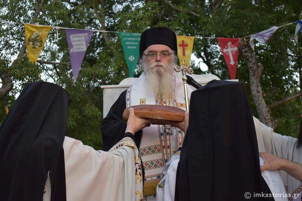 Εορτασμός του προστάτου των γουνοποιών στην Καστοριά [ΦΩΤΟ]
