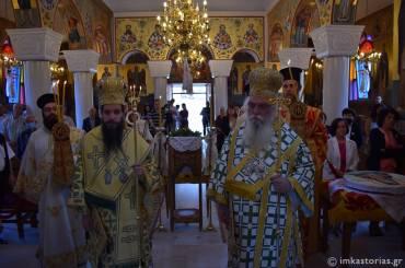 Εορτασμός του Αγίου Νικάνορος στην Καστοριά [ΦΩΤΟ]