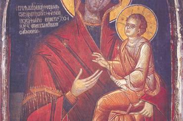 Η Σύναξη της Υπεραγίας Θεοτόκου της Γοργοεπηκόου στην Καστοριά [Ανακοίνωση]