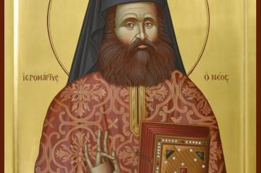 Η εορτή του Αγίου Πλάτωνος του Νεομάρτυρος (†1921) στην Καστοριά [Ανακοίνωση]