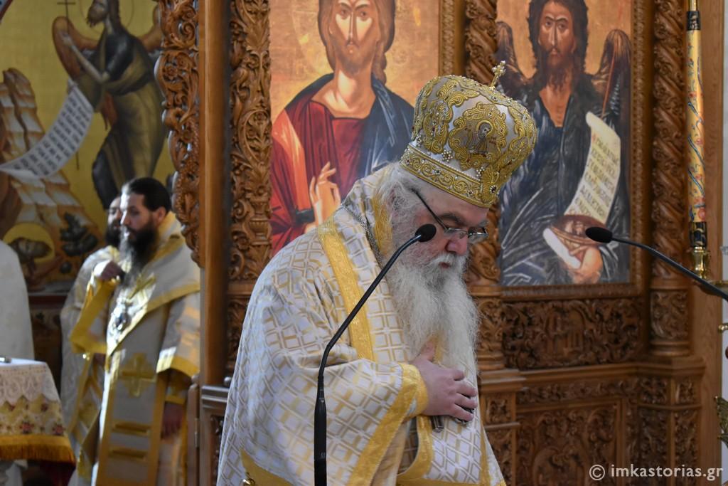 Εορτή της Αγίας Μεθοδίας και επέτειος χειροτονίας του Μητροπολίτη Καστορίας [ΦΩΤΟ]